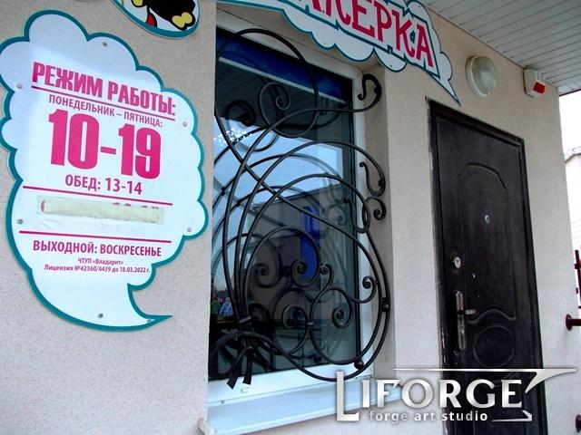 Кованая решетка №003 336 руб. кв. м.